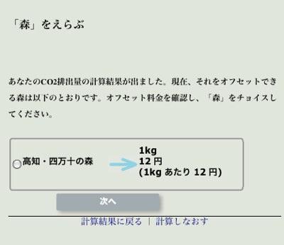 pict_a_013.jpg