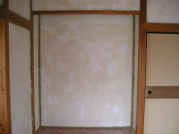 20090920-0002.jpg