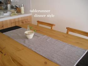 tablerunner-dinner0006.jpg
