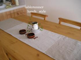 tablerunner-lunch0000.jpg