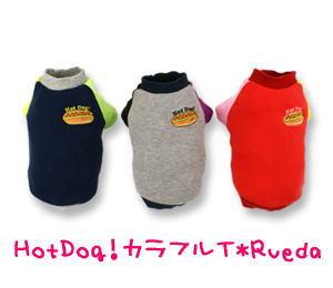 hotdog7.jpg