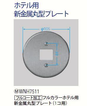 00003533_photo1.jpg