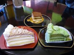 CakeBooksJapan