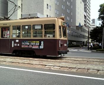 20090820180346