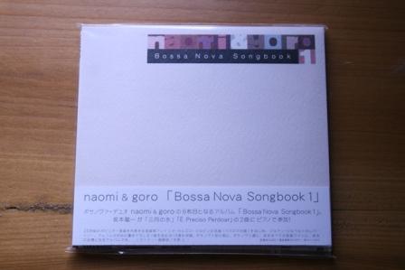 CD-BN.jpg