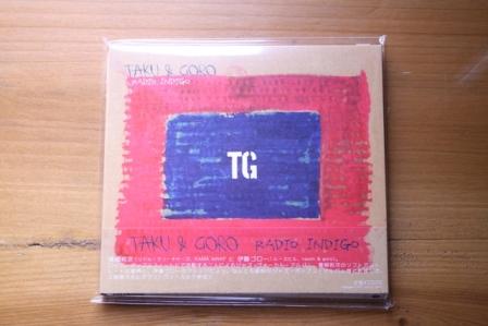 CD-RI.jpg