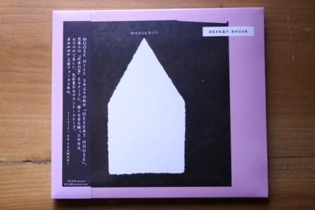 CD-dh.jpg