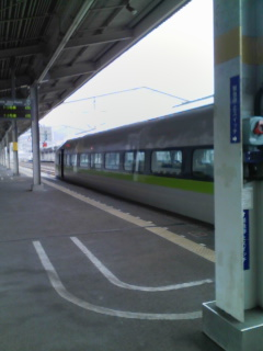 20090219140706