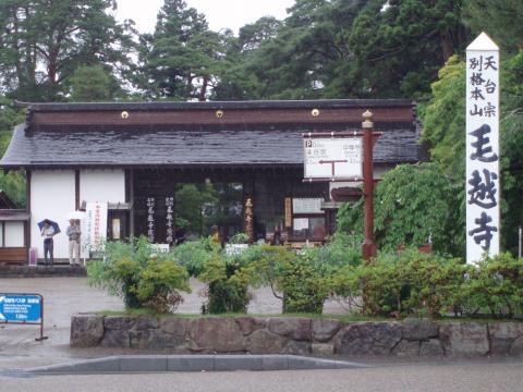 hiraizumi10