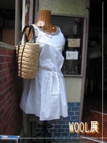 woolnatu01