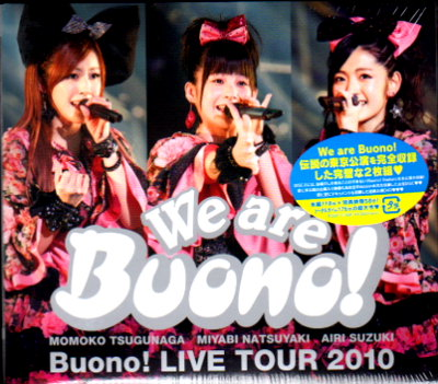 We are Buono!。