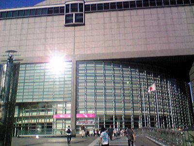 愛知県芸術劇場。