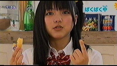 真野恵里ちゃん。