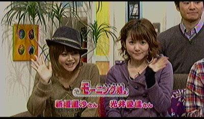 ミッツィ~と垣さん。