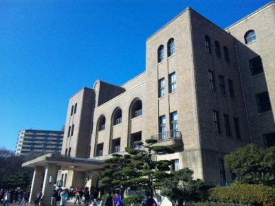 名古屋市公会堂。