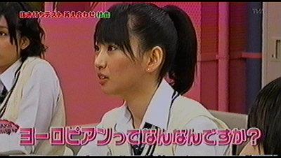増田有華。