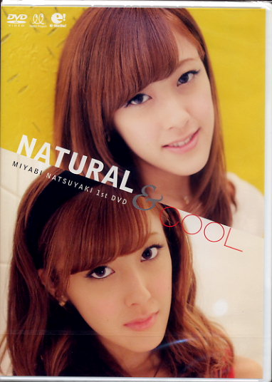 NATURAL&COOL。