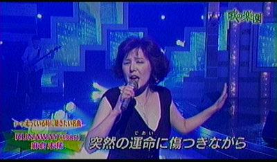 歌の楽園。