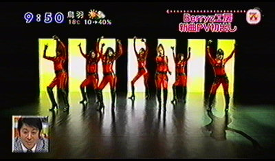 ダンス版。