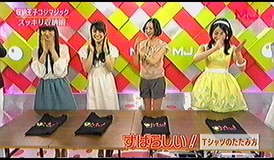 吉川さんと3人組。