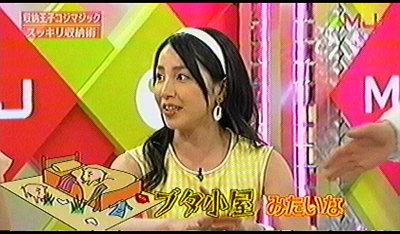 吉川さん。