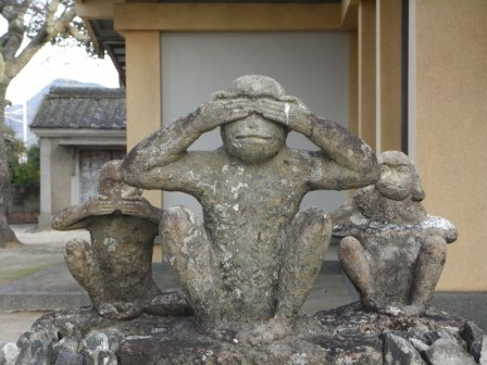 須賀神社野北3