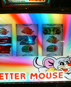 getter mouse