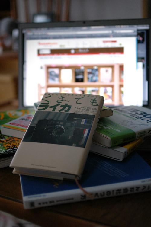 #001 中古の本