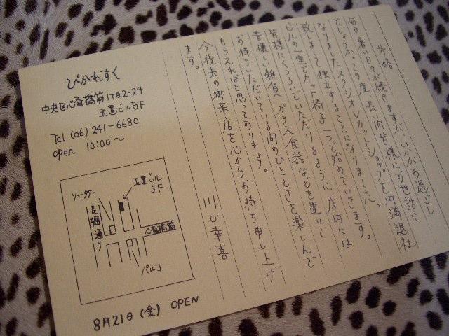CIMG9941.jpg