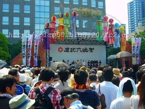 仙台2-1270148★0