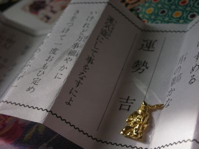 hitokoto2