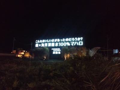 岐阜羽島の駅前