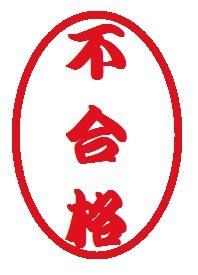 20110212-11