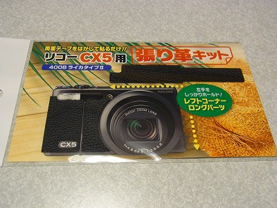 RIMG0002_20120226190240.jpg