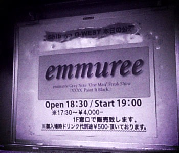 2011_05_27_17_16_23.jpg
