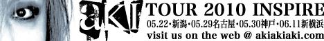 aki_tour.jpg