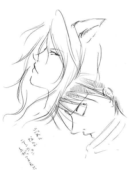 y_kuramahiei.jpg