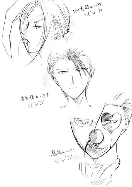 y_saki.jpg