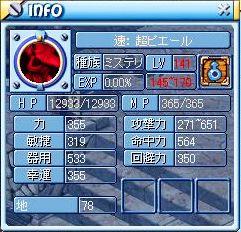 MixMaster_112.jpg