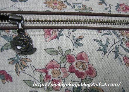 101113pipihiyo-1.jpg