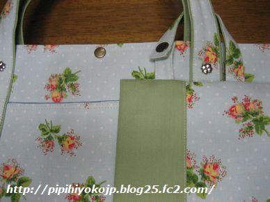 101129pipihiyo-5.jpg
