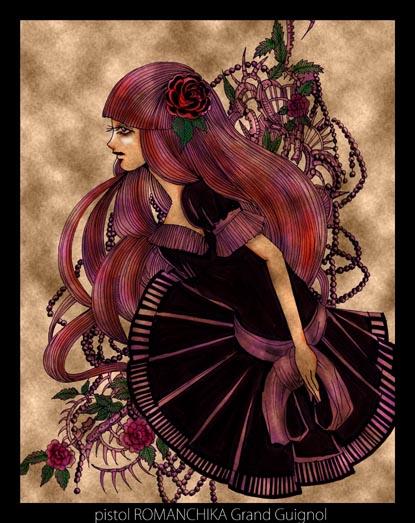 骨と薔薇と少女と憂鬱