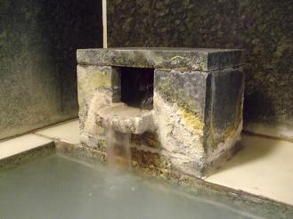 オーベルジュ蓮 大浴場 (9)