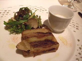 オーベルジュ蓮 夕食 (5)