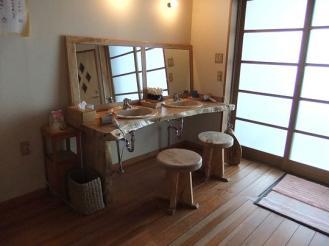 湖山荘 内湯 (2)