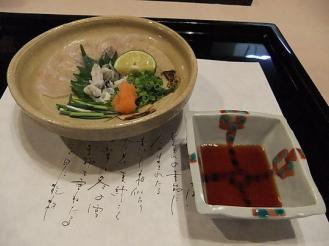 石亭2 夕食 (20)