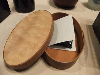 石亭2 朝食 (16)