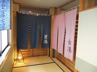 船山温泉 大浴場 (3)