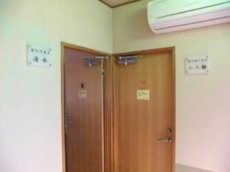 船山温泉 貸切風呂