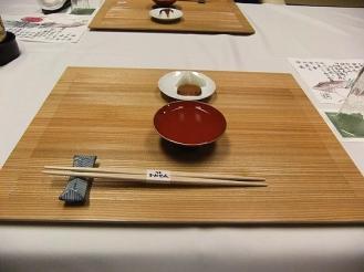 かわせみ 夕食 (1)